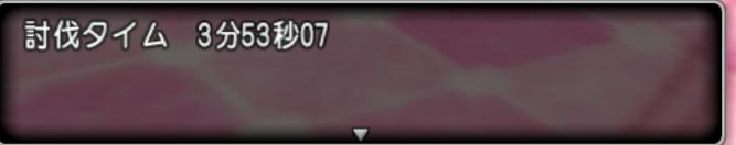 f:id:dwagonquest:20210210133038p:plain