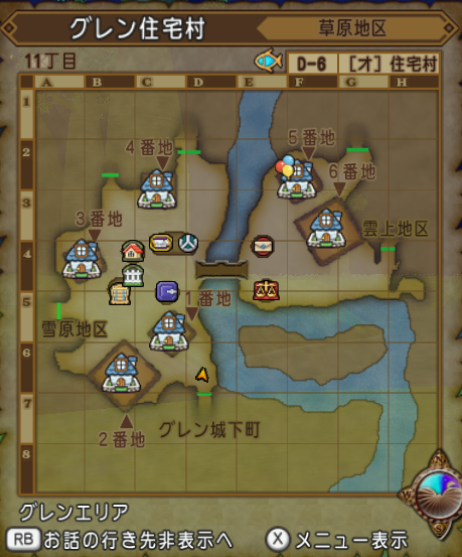 f:id:dwagonquest:20210211072714p:plain