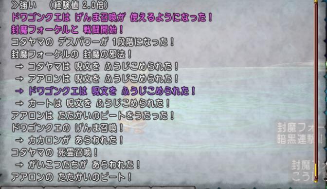 f:id:dwagonquest:20210214163020p:plain
