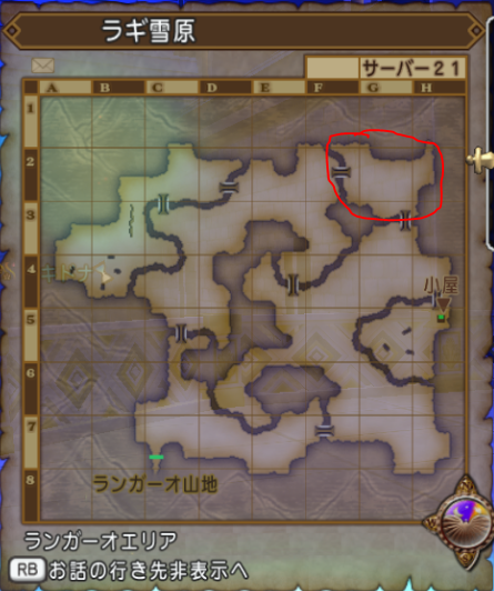 f:id:dwagonquest:20210320213047p:plain