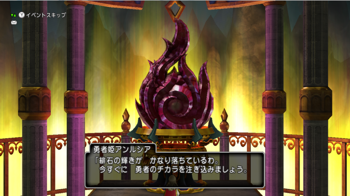 f:id:dwagonquest:20210324163502p:plain