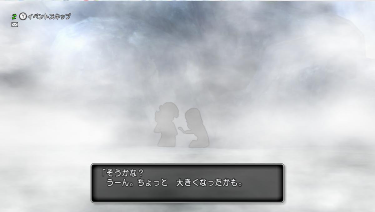 f:id:dwagonquest:20210325112351p:plain