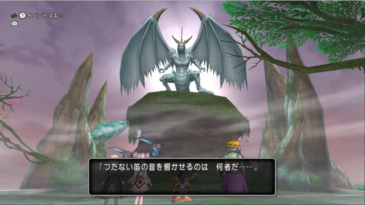 f:id:dwagonquest:20210405021646p:plain