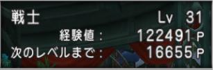 f:id:dwagonquest:20210415150224p:plain
