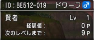 f:id:dwagonquest:20210419035459p:plain