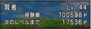 f:id:dwagonquest:20210419055020p:plain