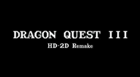 f:id:dwagonquest:20210528072941p:plain