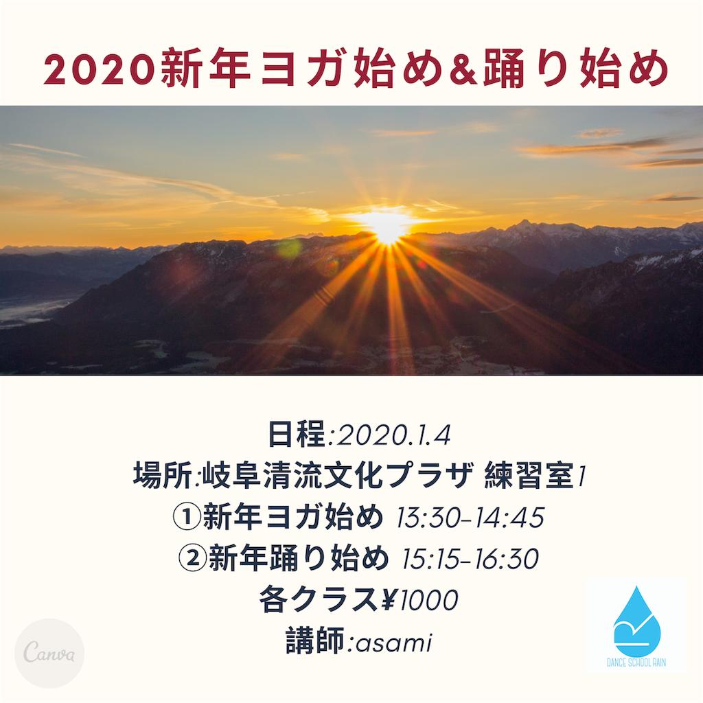 f:id:dy-school-rain:20191127232309p:image