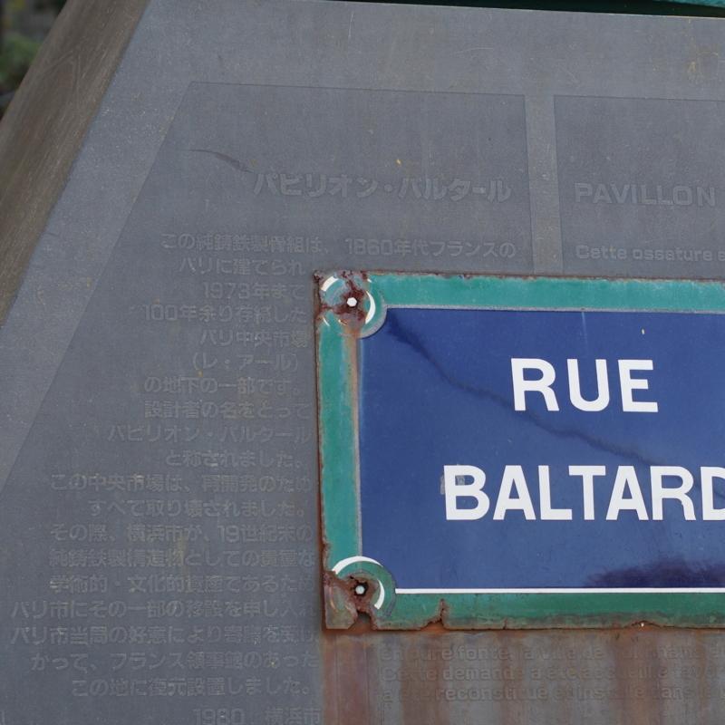 フランス山、バルタール広場の説明