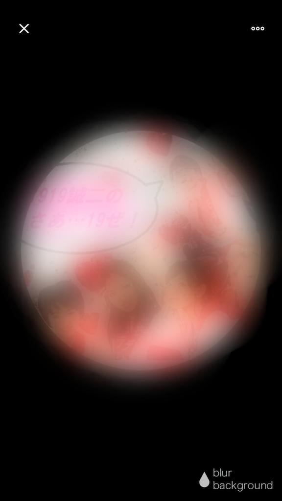 f:id:dyingbreed0326403:20190917232543p:image