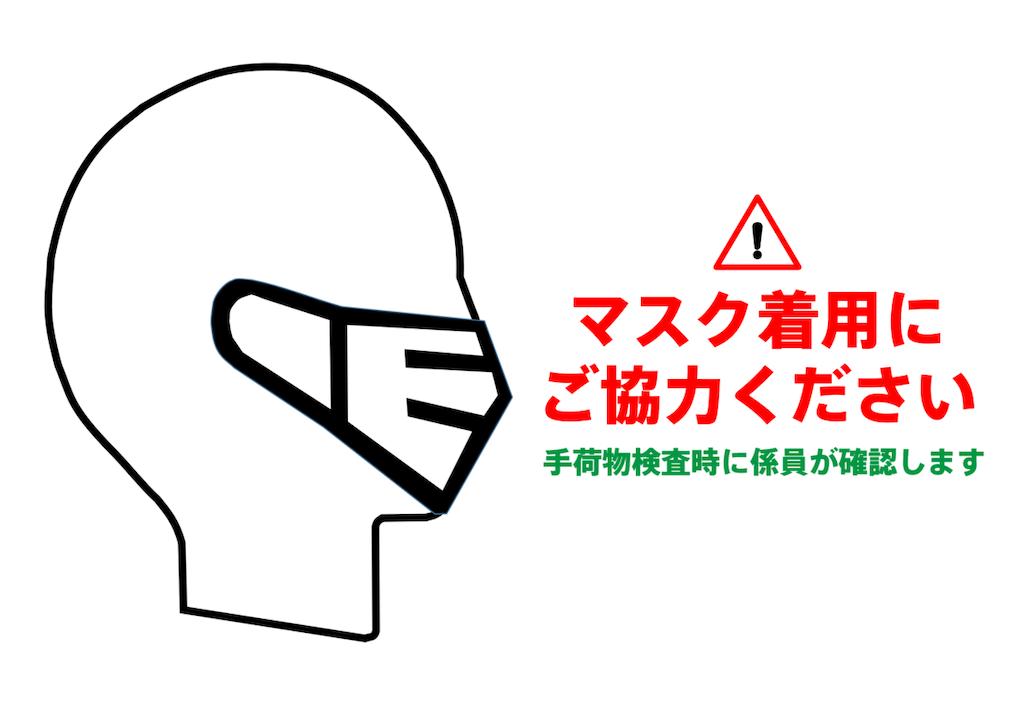 f:id:dynamite-shikoku:20200707230325p:image