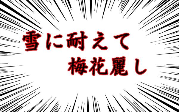f:id:dynamite05015555:20161112185101j:plain