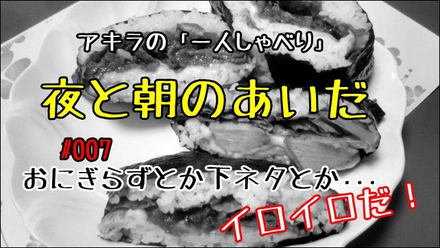f:id:dynamite05015555:20170130152708j:plain