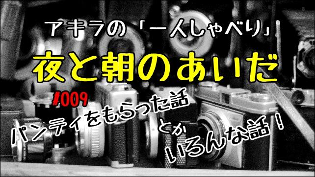 f:id:dynamite05015555:20170227181005j:plain