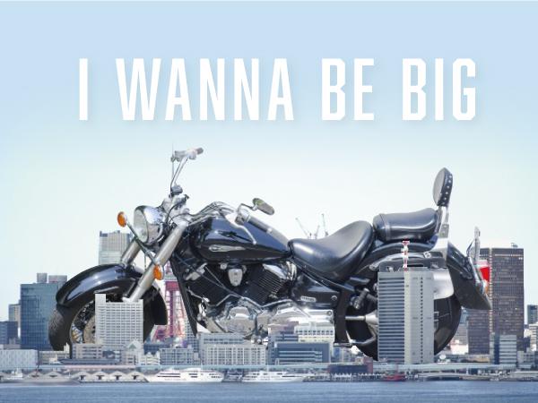 小さい250アメリカンバイクを大きくする6つの方法【カスタム】のタイトル画像