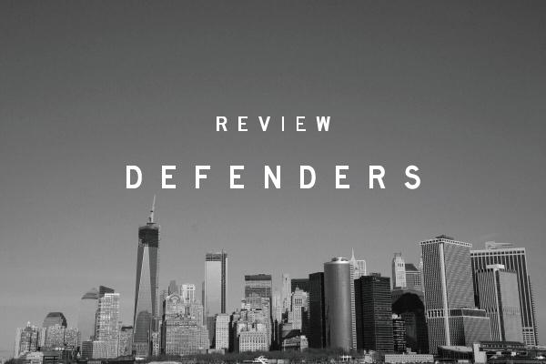 【ネタバレなし】ディフェンダーズS1『感想記事レビュー』