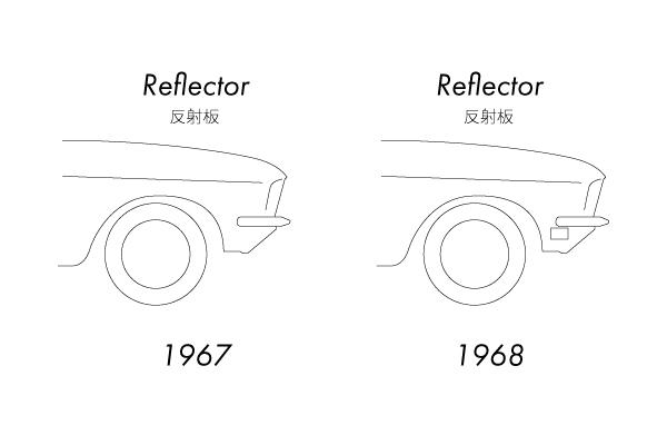1967年式マスタングと1968年式マスタングの見分け方