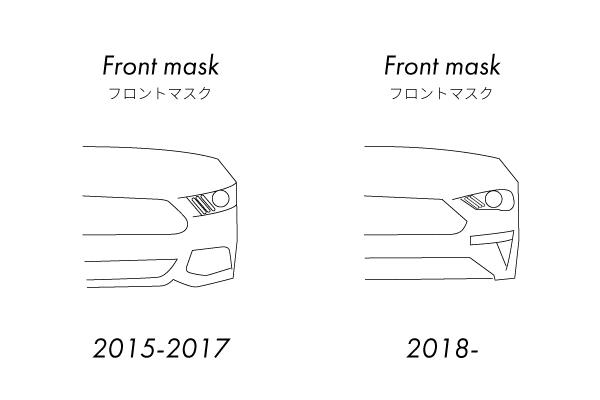 2017年式マスタングと2018年式マスタングの違い
