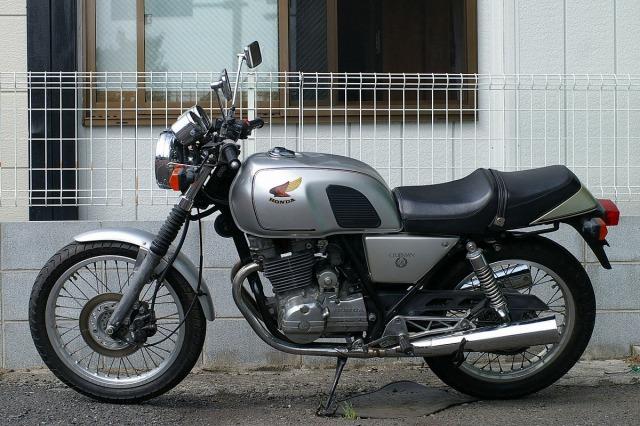 クラブマンGB250