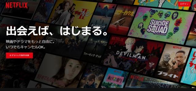 【Hulu・U-NEXT・Amazonプライムビデオ】動画配信サービス最強決定戦