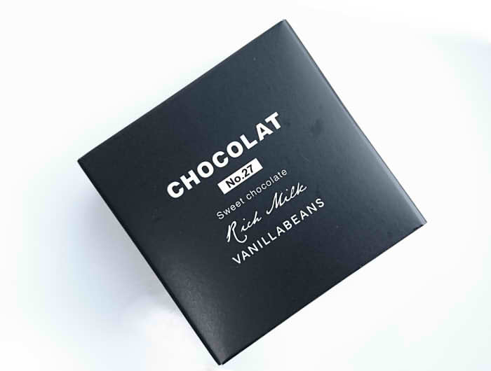 【バニラビーンズ】美味しすぎて甘党男子が箱買いしたチョコレート