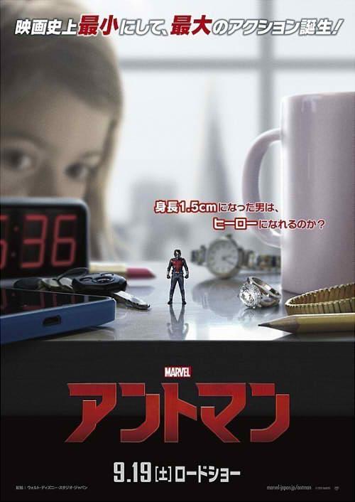 マーベル映画『全19作品』の感想と解説|10年間ありがとう!