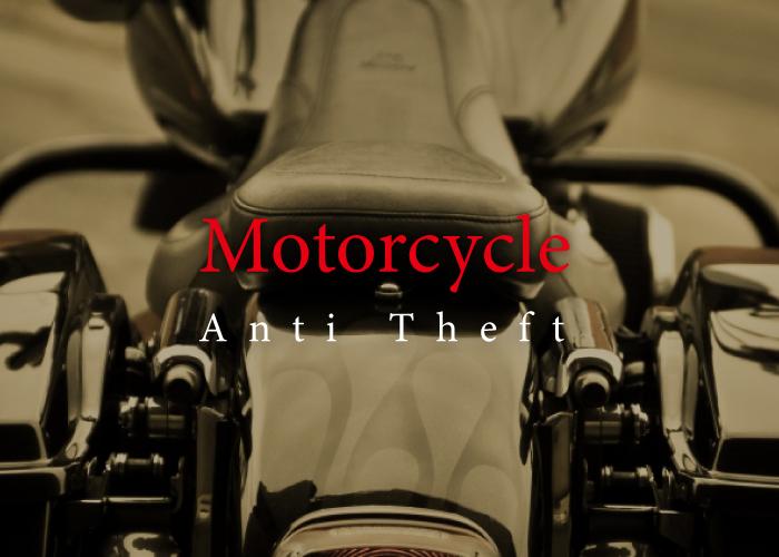 【バイク盗難防止対策一覧】最強の防犯方法はあれしかないと思う