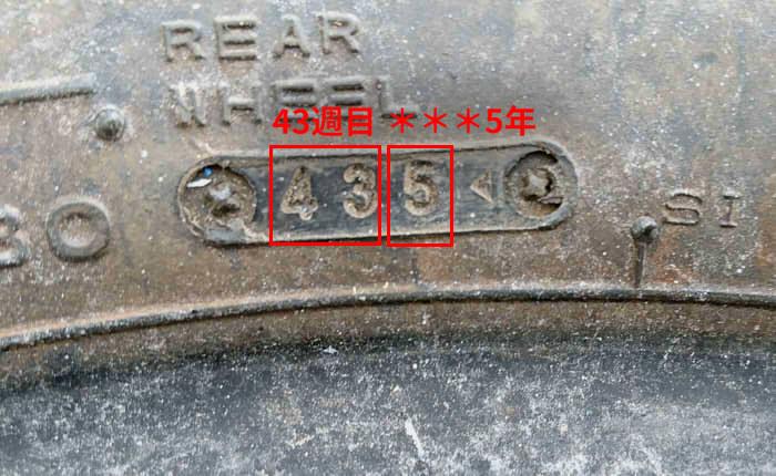 【バイク】タイヤの製造年月がわかる一番簡単な方法 寿命って何年?