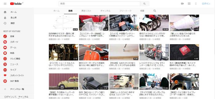 当ブログを丸パクリでYoutubeのテキスト動画に68本も無断転載されてる