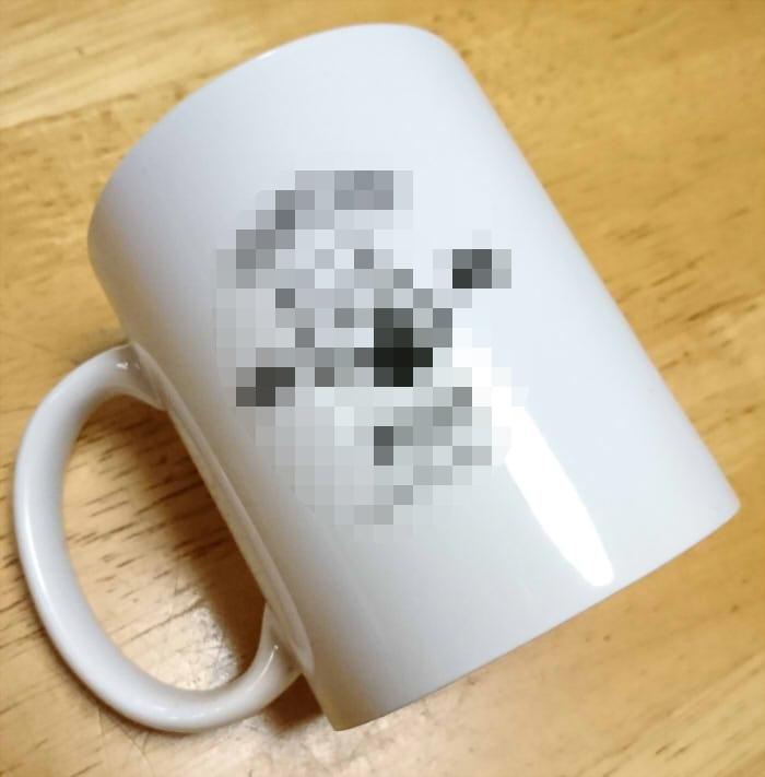 1個からOKなオリジナルマグカップ 現役デザイナーおすすめのサービス