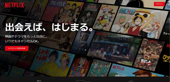 動画配信サービス(VOD)5種を独断で得意ジャンル別に分類してみた