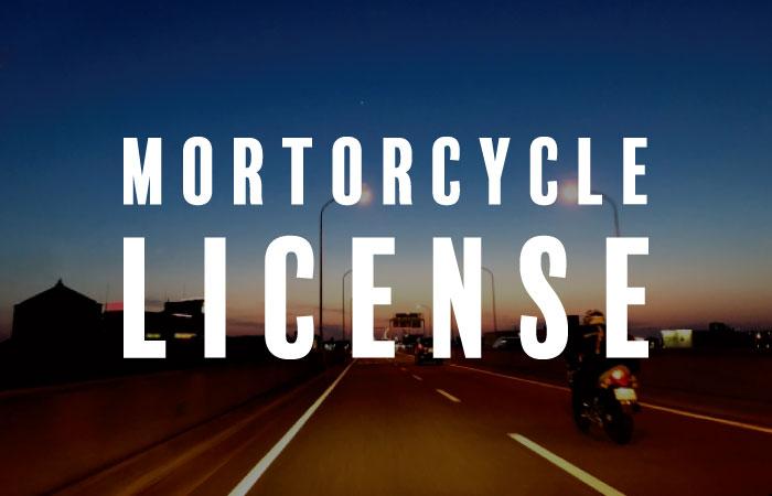 バイク【免許一覧と取得可能年齢】てか大型にもAT限定あんのかよ