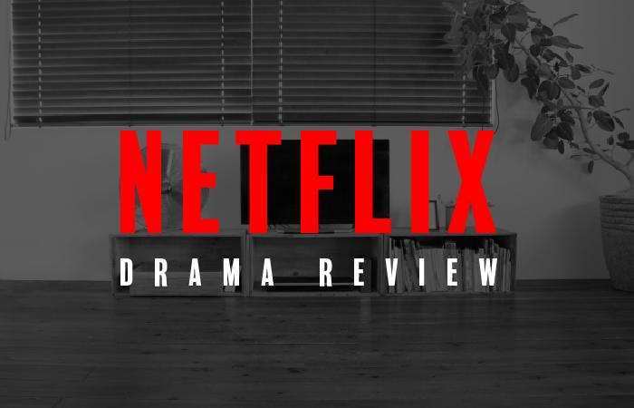 【まとめ】Netflixオリジナルドラマの感想評価20本|おすすめの作品は?