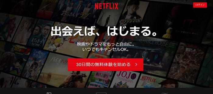 『Netflixって実際どう?』3年間ヘビーユーザーな私のガチな評価・評判