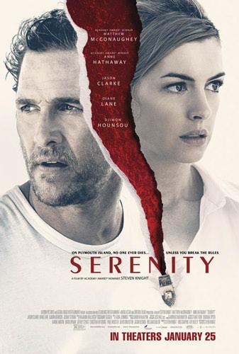 『セレニティー:平穏の海』のポスター