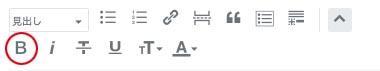 ブログを装飾文字で見やすくしたいけど、SEOルール違反になるジレンマ