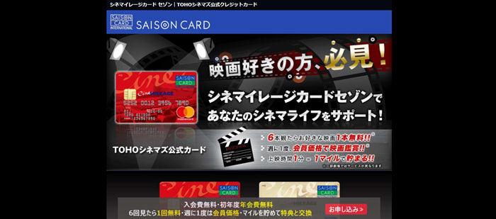 http://www.aeon.co.jp/campaign/lp/minions.html