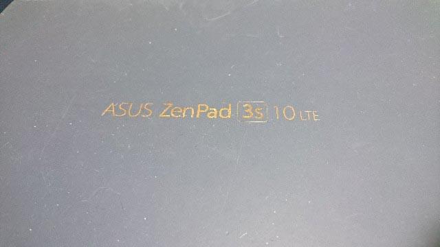 ASUS Zen Pad 3s 10 の箱