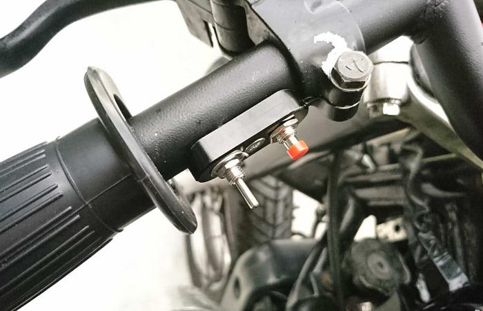 【アメリカンバイクのハンドル交換のやり方】穴あけでハンドルスッキリ