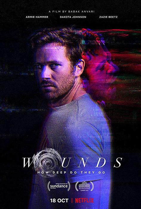 『ワウンズ:呪われたメッセージ』のポスター