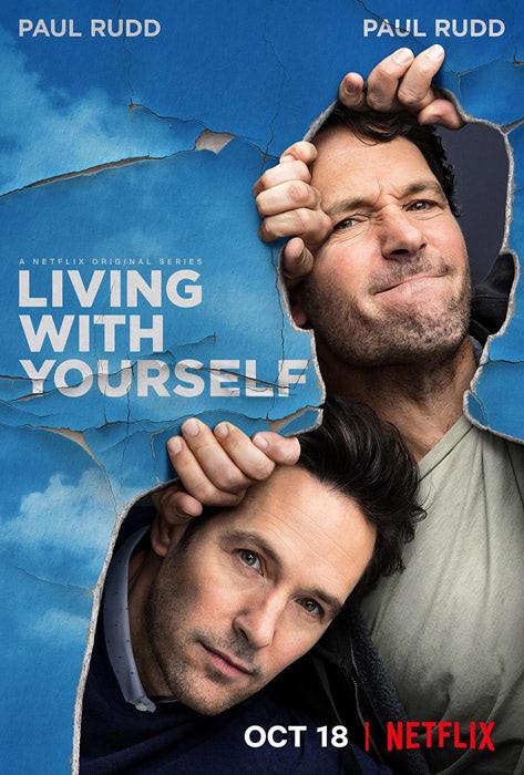 『僕と生きる人生』のポスター