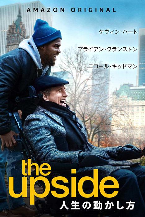 『人生の動かし方』のポスター