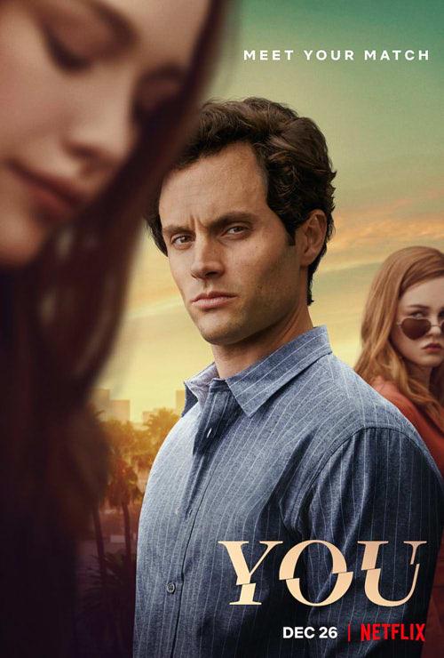 ネタバレ感想【YOU-君がすべて-】S2|シーズン3はサイコvsサイコになりそう