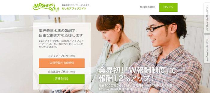 【映画ブログの始め方】月5万円をリーマンが副業で安定して稼ぐ方法