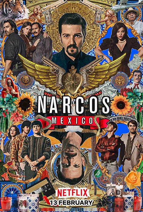 『ナルコス:メキシコ編』シーズン2のポスター