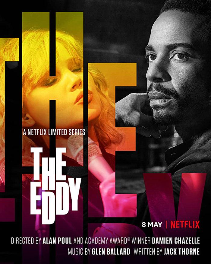 Netflix『ジ・エディ』のポスター