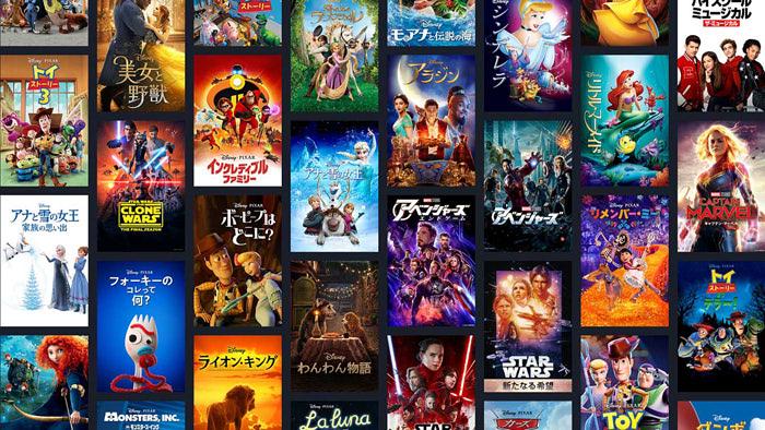 【ディズニープラス全まとめ】契約日には注意が必要かも!米Disney+とは別モンなので注意