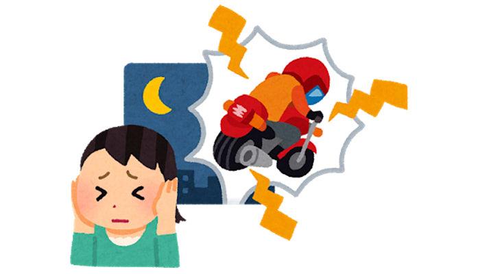 【ダサいバイク乗りあるある】うわッ…ダッセえ。汚い?旧車?服装?おじさん?ダサいバイクの特徴