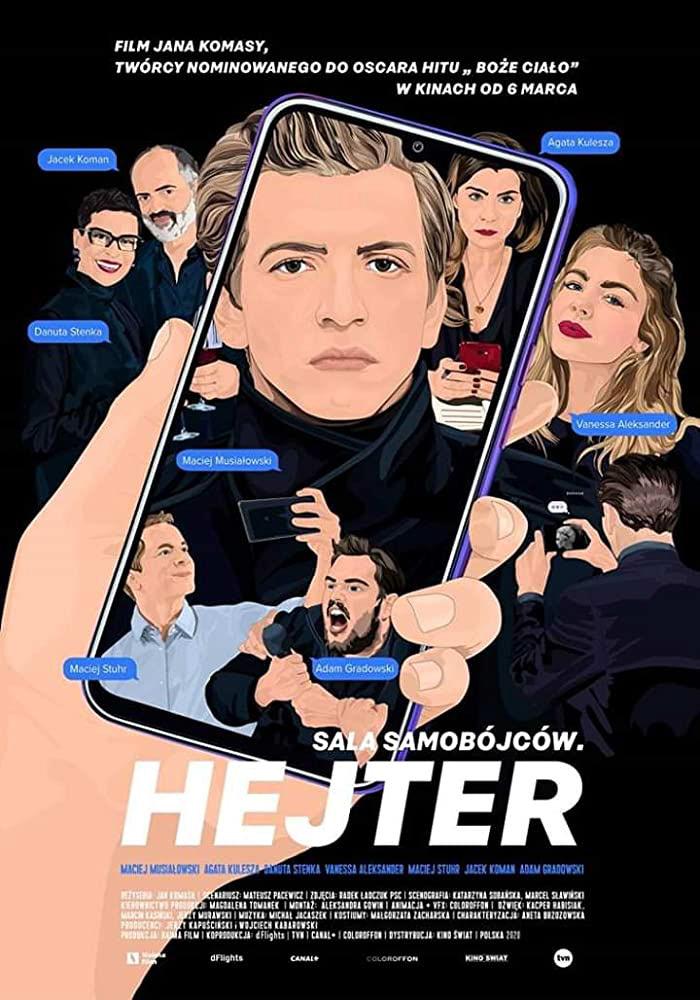 Netflixオリジナル映画『ヘイター』