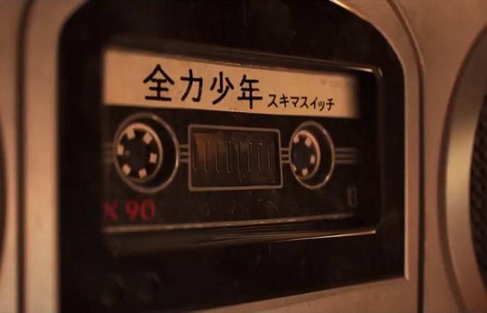なぜ『2分の1の魔法』日本版エンドソングがスキマスイッチの全力少年なのか